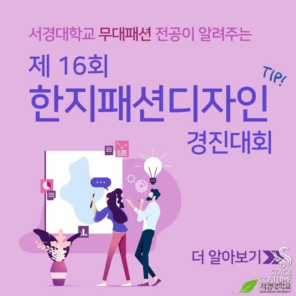 KakaoTalk_20200610_223735412.jpg