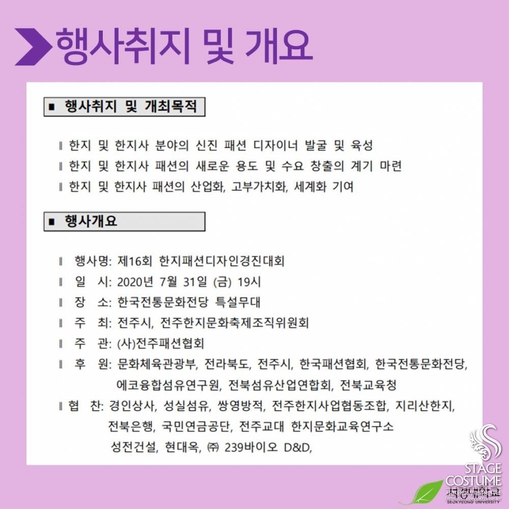 KakaoTalk_20200610_223735564.jpg