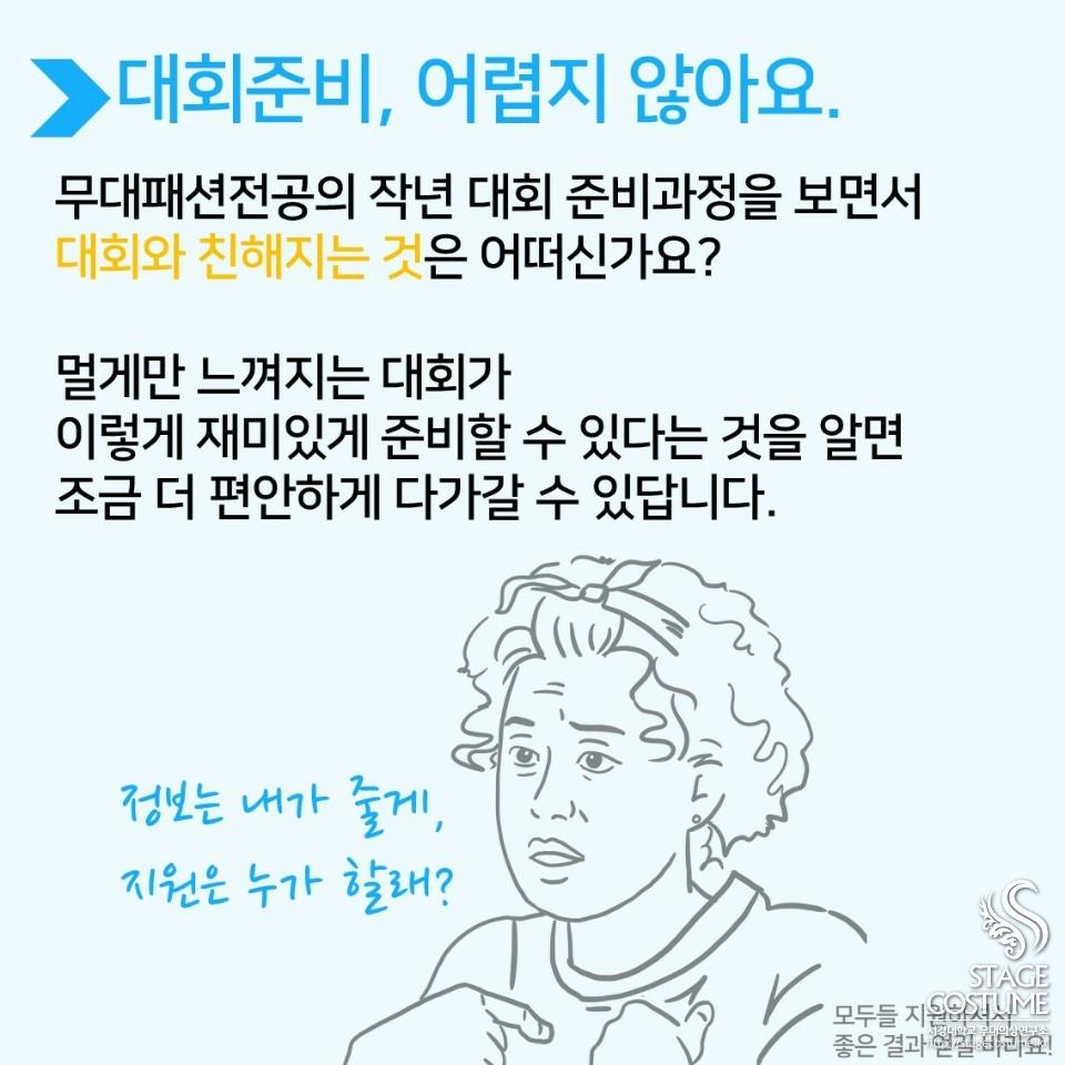 KakaoTalk_20200616_141634130_02.jpg