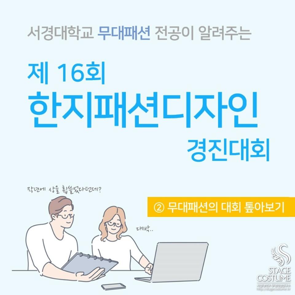 KakaoTalk_20200616_141634130.jpg